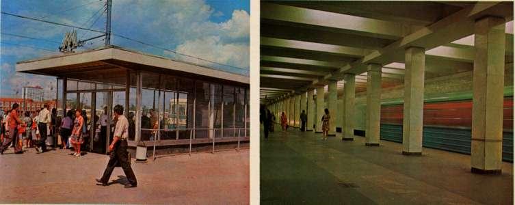 Юго-западная yugo-zapadnaya metro station.